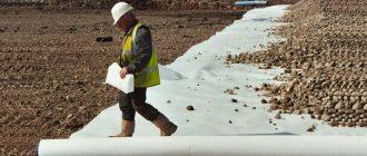 Геотекстильное полотно в строительстве